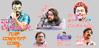 kannada stickers wastickerapps apps on google play