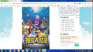 Pokemon 4399 - YouTube