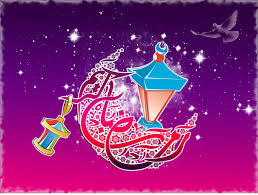 رمضان خلفيات متحركة للجوال باسمك
