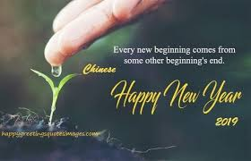 chinese new year motivational quotes happy new year quotes