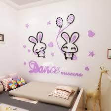 Animal Wall Decals Acrylic Home Decor Childrens Home Decor Black