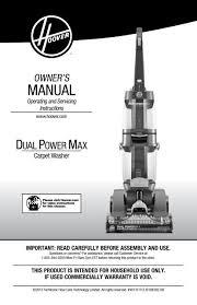 hoover dual powermax carpet cleaner
