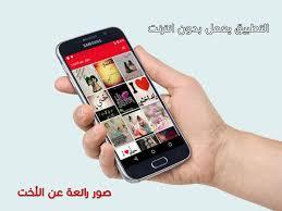 صور عن الأخت For Android Apk Download