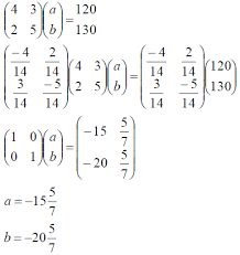 solve the following simultaneous