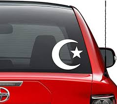 Amazon Com Islam Muslim Crescent Moon Star Vinyl Decal Sticker Car Truck Vehicle Bumper Window Wall Decor Helmet Motorcycle And More Size 9 Inch 23 Cm Wide Color Matte Black