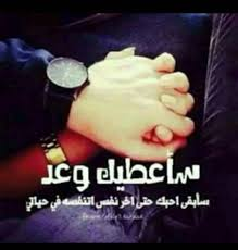 صور حب روعه اجمل صور غرام مكتوب عليها كلام حب كلام حب