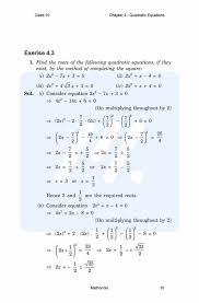 class 10 maths chapter 4 ex 4 3
