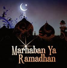 gambar dp bbm bulan ramadhan lucu unik dan keren lucu