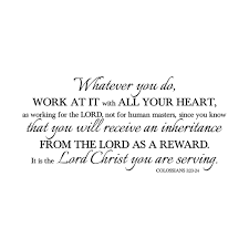 Colossians 3v23 Vinyl Wall Decal 3 Whatever You Do Work With All Your