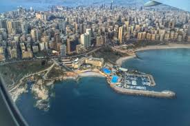 Kayak Pistinden Plaja: Baharda Beyrut