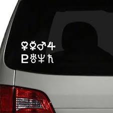 Car Decals Sticker For Cars Windows Sailor Moon Planetary Symbols 6 X 4 Ebay