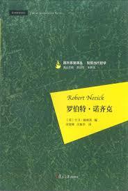 Robert Nozick | Center for the Philosophy of Freedom