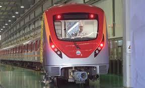 Orange line Metro Train lahore cost