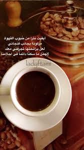 فطامي الدوسري طلبت قهوة تركية فسكب لي اسطنبول في فنجان
