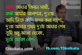 sad sms shayari love