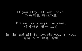 korean inspirational quotes in hangul my quotes a