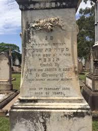 Sarah Ada Simmons Hart (1823-1890) - Find A Grave Memorial