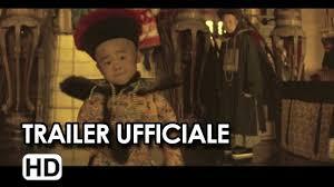 L'ultimo imperatore 3D Trailer Ufficiale - YouTube