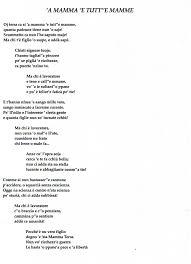 Canzoni Per La Mamma – ardusat.org