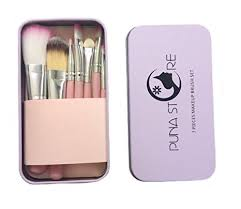 puna 7 piece makeup brush set