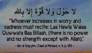 islamic quotes about hardship in life quotes