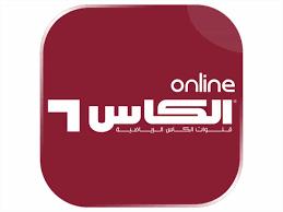 Watch Al Kass Online TV online - Qatar TV channels (QA T.V)
