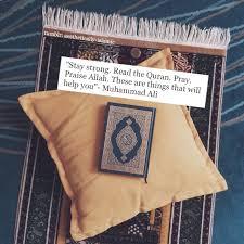 aesthetically islamic allah grant him jannatul firdaws