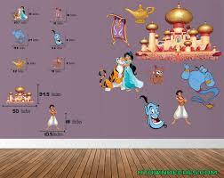 Princess Jasmine Decals Aladdin Theme Kids Decals Custom Vinyl Decal Vinyl Wall Stickers