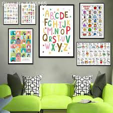 My Abc Alphabet Poster Yoga Astanga Pose Learning Table Child Posters And Prints Wall Art Picture For Kids Room Decorative Painting Calligraphy Aliexpress