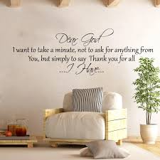 Dear God I Want To Take A Minute Wall Sticker Bedroom Baby Nursery Thank You Inspirational Quote Wall Decal Living Room Vinyl Wall Stickers Aliexpress