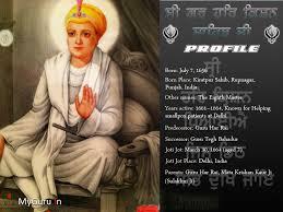 guru harkrishan sahib ji images of guru harkrishan