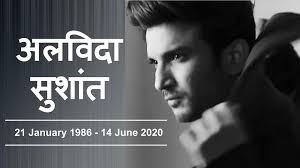 sushant singh rajput death autopsy and post mortem report reveal ...