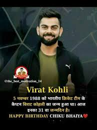 😘virat kohli birthday 😘 खेल whatsapp status hindi sharechat