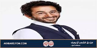 أحمد حلمي أحمد حلمي ينشر البوستر الدعائي لـ خيال مآتة خيال مآتة