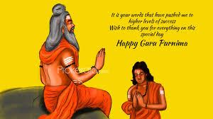 guru purnima best messages quotes facebook wishes whatsapp