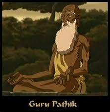 the guru avatar quotes