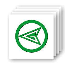 Amazon Com Green Arrow Emblem Dc Comics Small Vinyl Decal Handmade