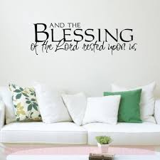 And The Blessing Of The Lord Wall Decal Stickers Religious Quotes