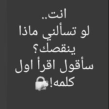 كلام عتاب للحبيب أهم ما قيل في عتاب الحبيب عيون الرومانسية
