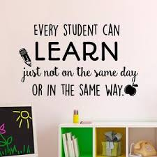 Every Student Can Learn Removable Wall Decal Teacherfanatics Com
