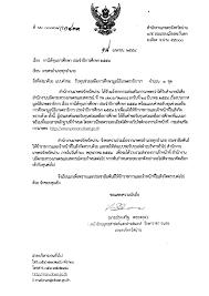 v0433.pdf