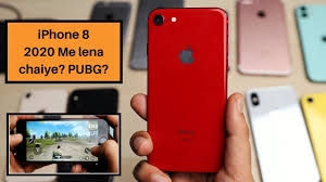 iPhone 8 in 2020 | Should you buy iPhone 8 in 2020 | iPhone 8 Pubg ...