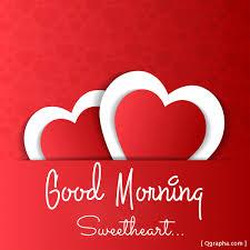 good morning sweetheart greeting