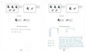 algebraic reasoning