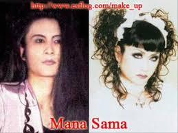 mana sama without make up you