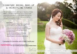 natural elegant bridal make up