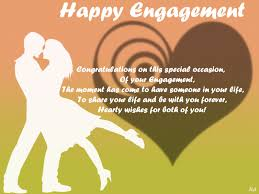 engagement messages archives greetings com