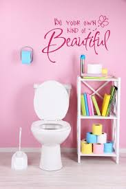 Be Your Own Kind Of Beautiful Girls Inspirational Wall Stickers Vinyl Decals