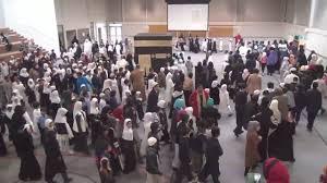 East Preston Islamic College - 2016 ...