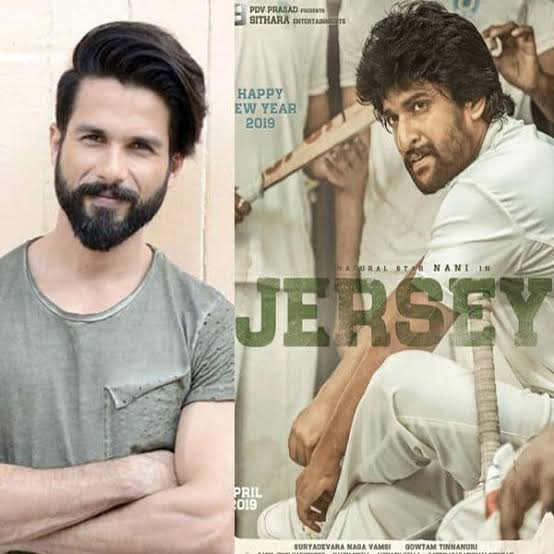 Image result for jersey hindi""